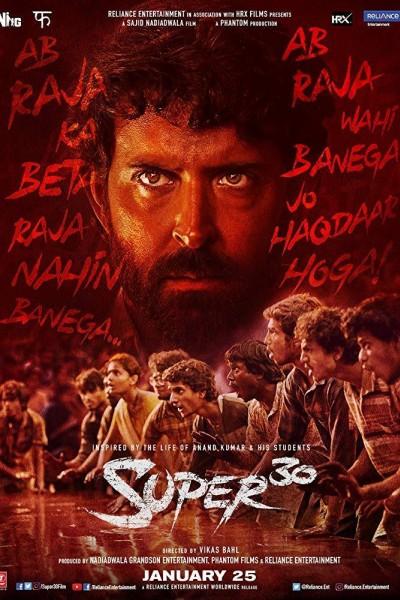 Caratula, cartel, poster o portada de Super 30