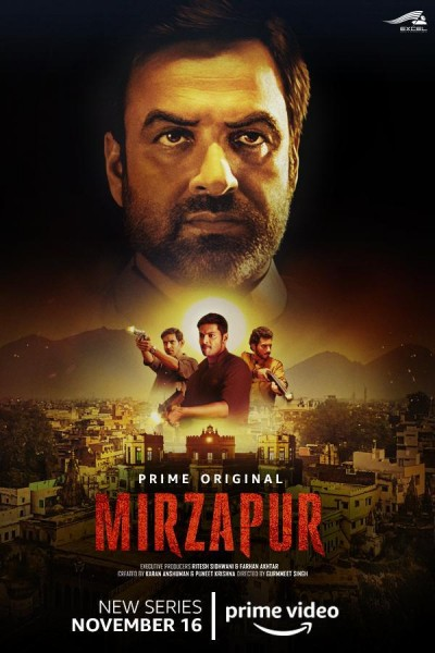 Caratula, cartel, poster o portada de Mirapur