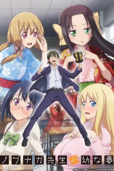 Caratula, cartel, poster o portada de Nobunaga Teacher\'s Young Bride