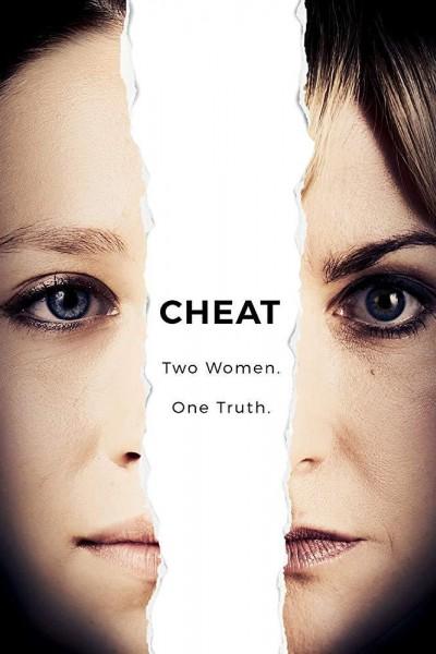 Caratula, cartel, poster o portada de Cheat