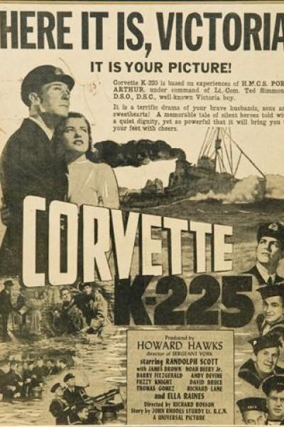 Caratula, cartel, poster o portada de Héroes del mar