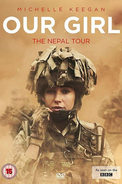 Caratula, cartel, poster o portada de Our Girl