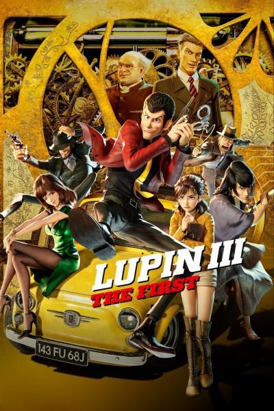 Caratula, cartel, poster o portada de Lupin III: The First