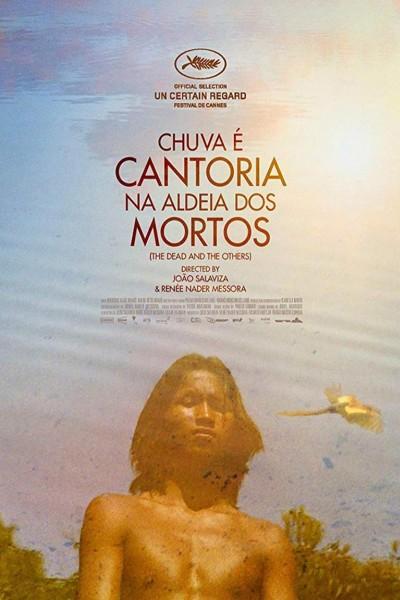 Caratula, cartel, poster o portada de El canto de la selva