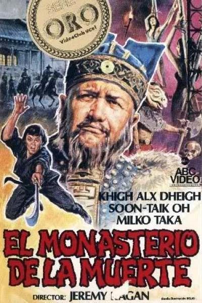 Caratula, cartel, poster o portada de El monasterio de la muerte