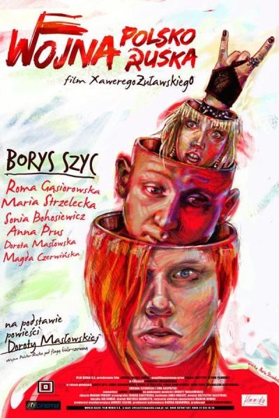 Caratula, cartel, poster o portada de Snow White and Russian Red
