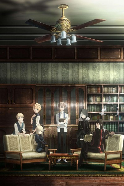 Caratula, cartel, poster o portada de Lord El-Melloi II\'s Case Files: Rail Zeppelin Grace note