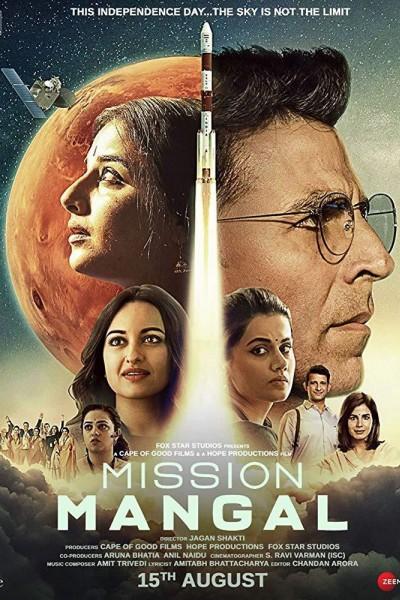 Caratula, cartel, poster o portada de Mission Mangal