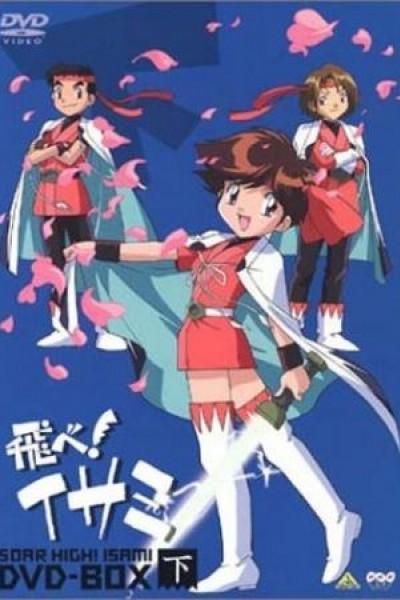 Caratula, cartel, poster o portada de Tobe Isami