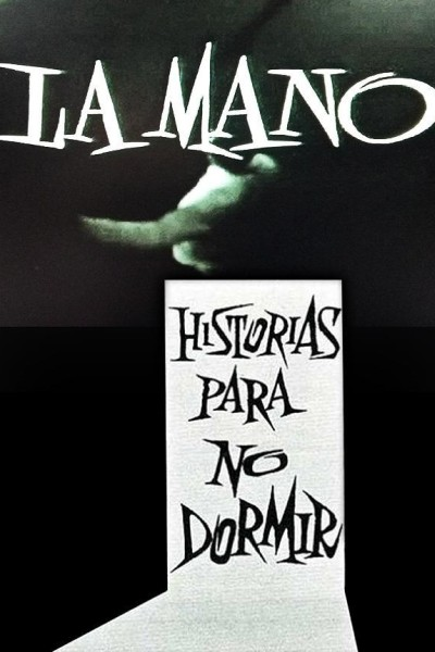 Caratula, cartel, poster o portada de La mano (Historias para no dormir)