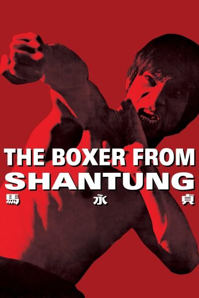 Caratula, cartel, poster o portada de El luchador de Shantung