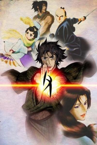 Caratula, cartel, poster o portada de Ghost Slayers Ayashi