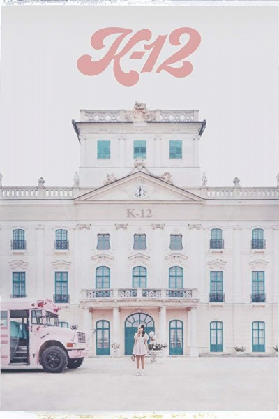 Caratula, cartel, poster o portada de K-12