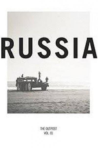 Caratula, cartel, poster o portada de Rússia