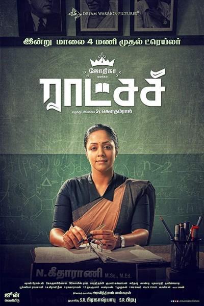 Caratula, cartel, poster o portada de Raatchasi