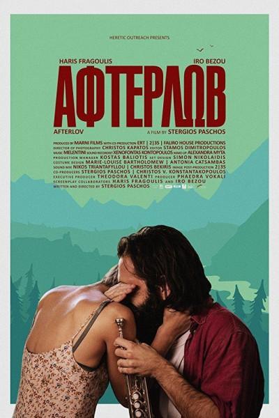 Caratula, cartel, poster o portada de Afterlov