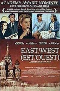 Caratula, cartel, poster o portada de La vida prometida (Este-Oeste)