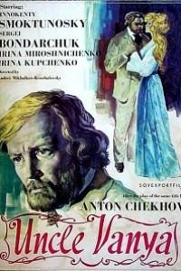 Caratula, cartel, poster o portada de Tío Vania