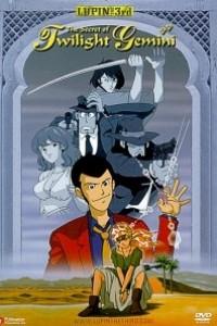 Caratula, cartel, poster o portada de Lupin III: The Secret of the Twilight Gemini
