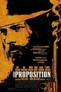 Caratula, cartel, poster o portada de La propuesta