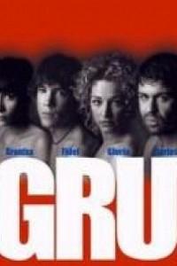 Caratula, cartel, poster o portada de El grupo