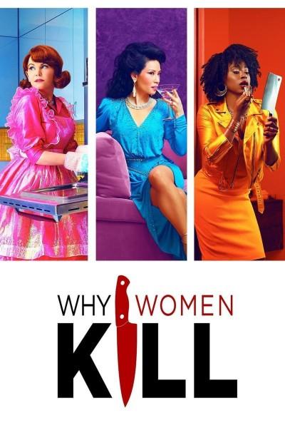 Caratula, cartel, poster o portada de Why Women Kill