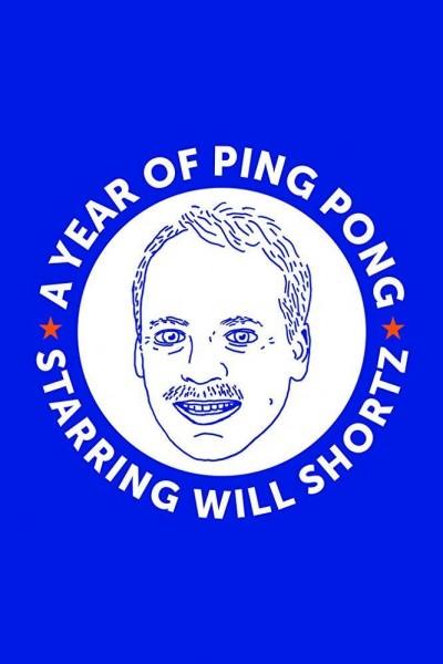 Caratula, cartel, poster o portada de A Year of Ping Pong