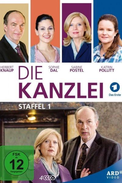 Caratula, cartel, poster o portada de Die Kanzlei