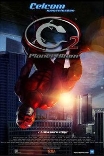 Caratula, cartel, poster o portada de Cicak-Man 2: Planet Hitam