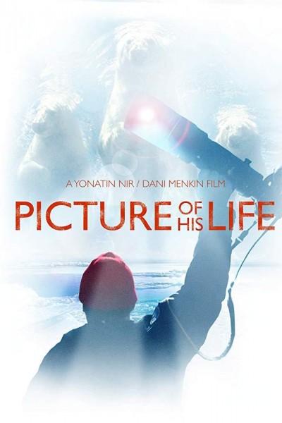 Caratula, cartel, poster o portada de Picture of His Life