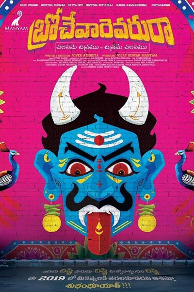 Caratula, cartel, poster o portada de Brochevarevarura