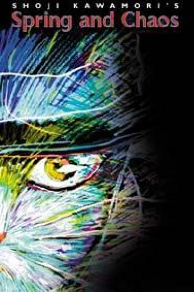 Caratula, cartel, poster o portada de Spring and Chaos