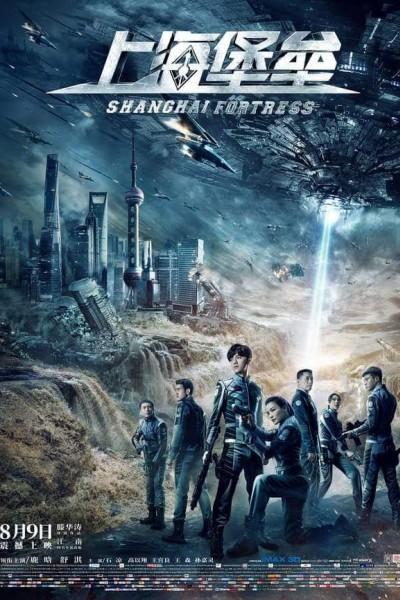 Caratula, cartel, poster o portada de Shanghai Fortress