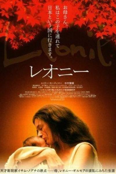 Caratula, cartel, poster o portada de Leonie