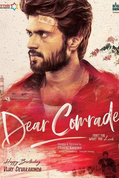 Caratula, cartel, poster o portada de Dear Comrade