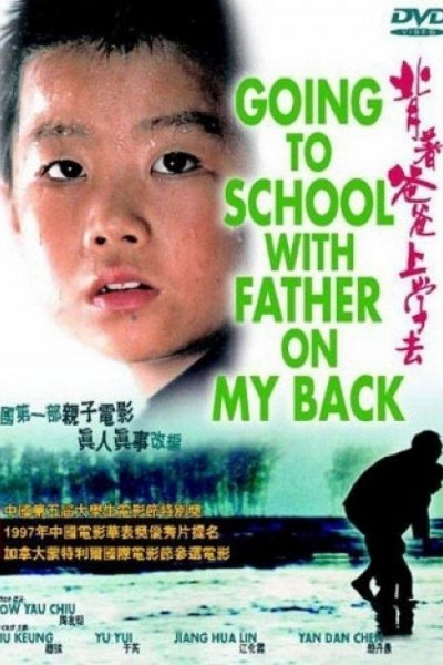 Caratula, cartel, poster o portada de Going to School with Father on My Back