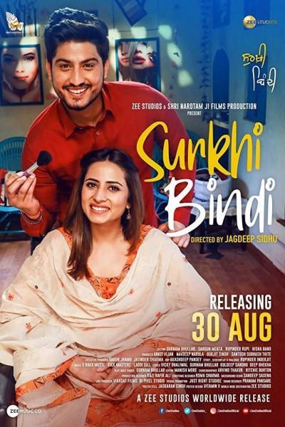 Caratula, cartel, poster o portada de Surkhi Bindi