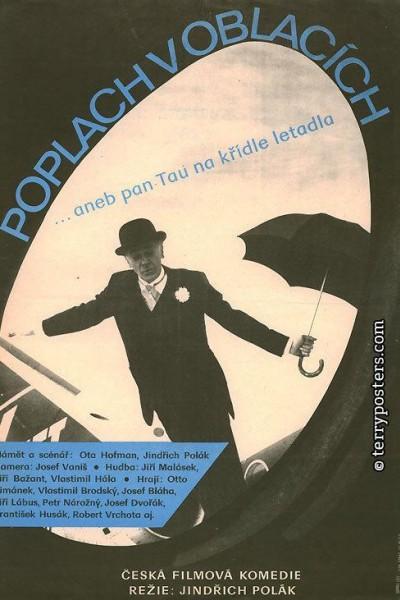 Caratula, cartel, poster o portada de El fantasma del avión