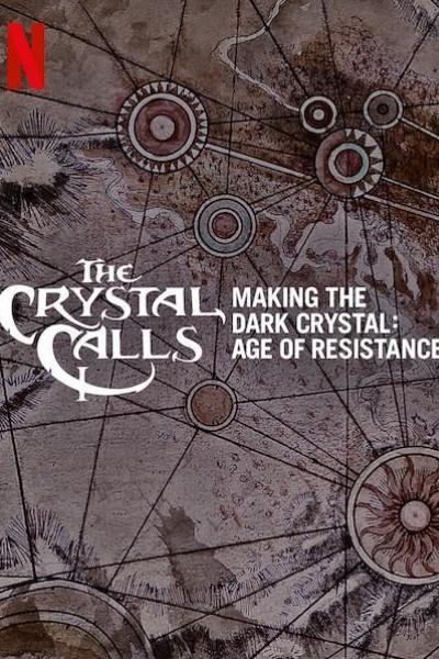 Caratula, cartel, poster o portada de La llamada del Cristal: Así se hizo \'Cristal Oscuro: La Era de la Resistencia\'