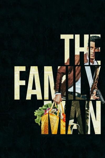 Caratula, cartel, poster o portada de The Family Man