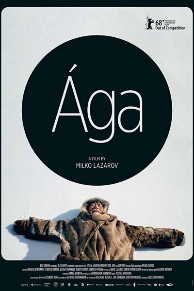 Caratula, cartel, poster o portada de Ága