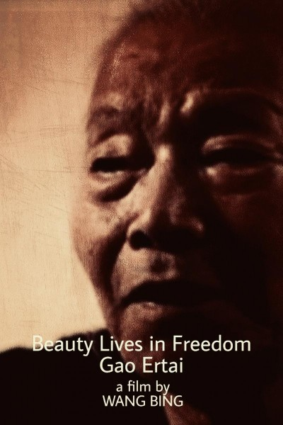 Caratula, cartel, poster o portada de Beauty Lives in Freedom, Gao Ertai