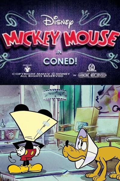 Caratula, cartel, poster o portada de Mickey Mouse: A ciegas
