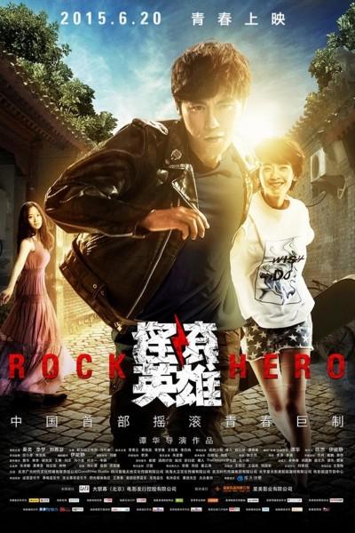 Caratula, cartel, poster o portada de Rock Hero