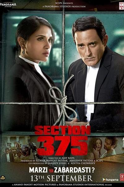 Caratula, cartel, poster o portada de Section 375