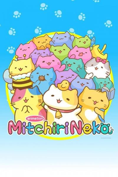 Caratula, cartel, poster o portada de Mitchiri Neko