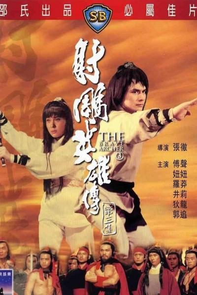 Caratula, cartel, poster o portada de The Brave Archer 3
