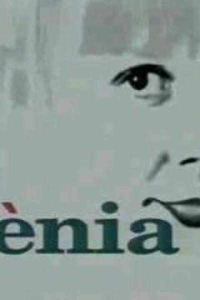 Caratula, cartel, poster o portada de I ara què, Xènia?