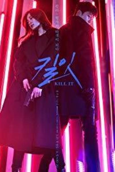 Caratula, cartel, poster o portada de Kill It
