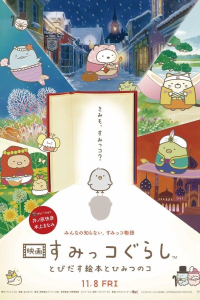 Caratula, cartel, poster o portada de Sumikko Gurashi The Movie: The Unexpected Picture Book and the Secret Child